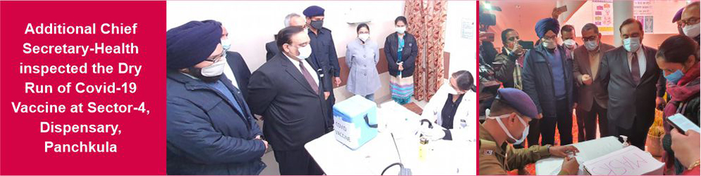 Additional Chief Secretary-Health inspected the Dry Run of Covid-19 vaccine.