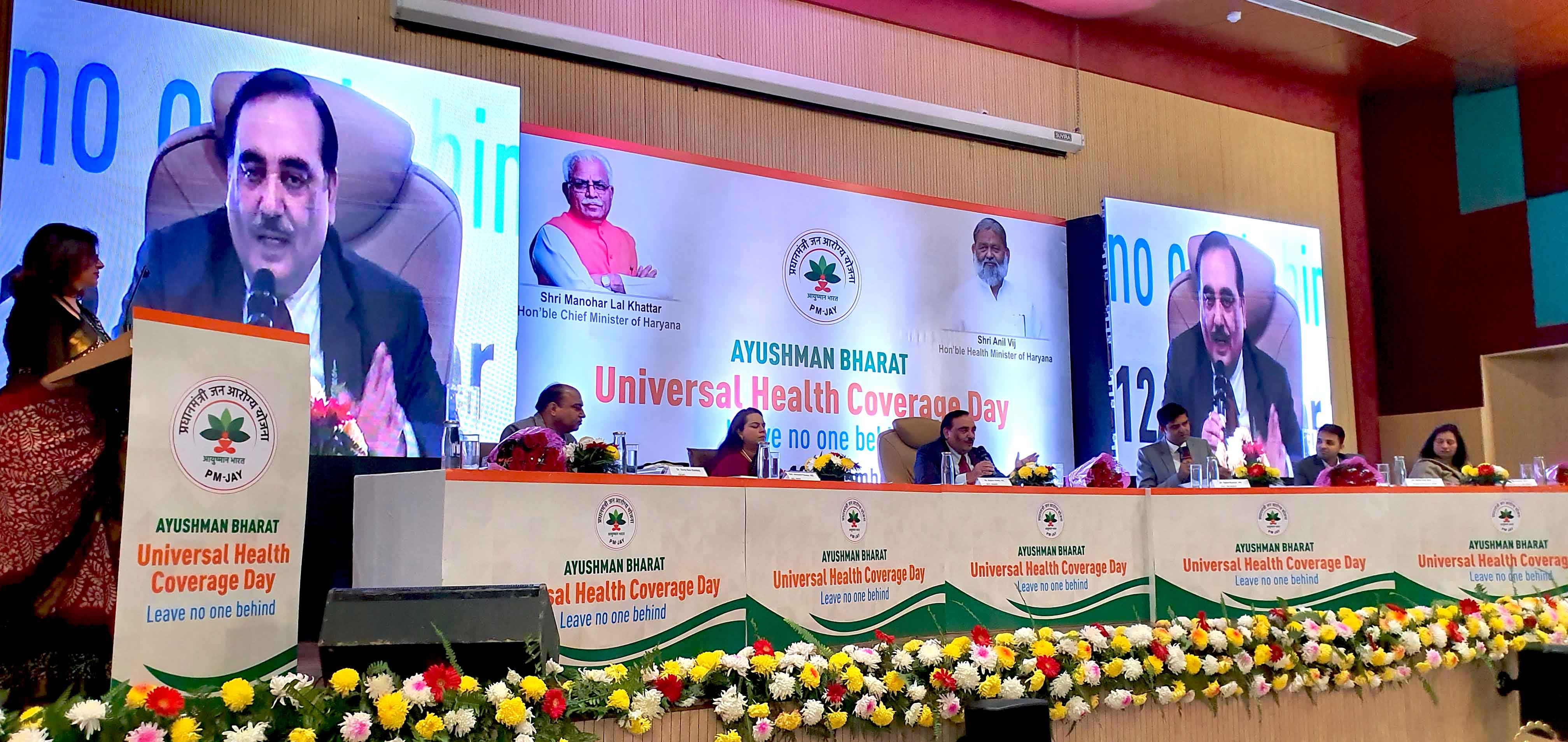Ayushman Bharat, Universal Health Coverage Day 12.12.2019.