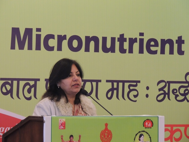 Micronutrient Supplementation Program