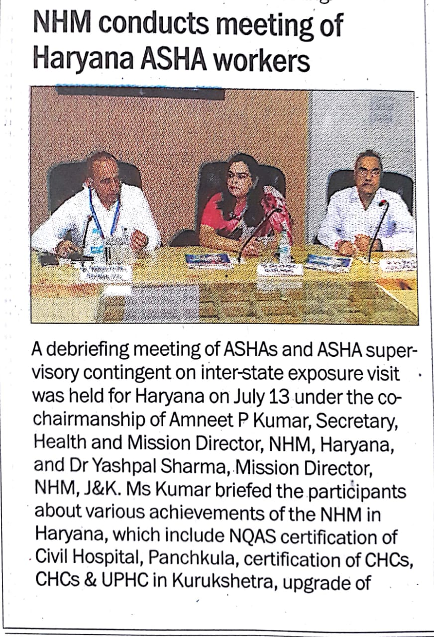 NHM Meeting of Asha Workers