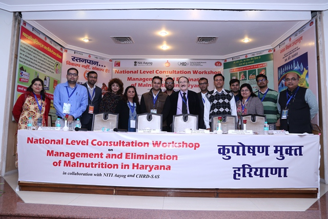 National Level Consultation Workshop on Management and Elimination of Malnutrition in Haryana