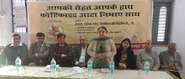 Food Fortification meeting at Karnal on 24 Feb